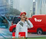 Courier Service - TCS Private Limited