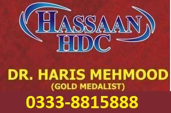 Dental Clinics - Hassaan Dental & Healthcare Centre
