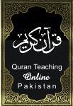 Educational Institutes - www.quranteachingPk.com