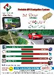 Cars and Automobiles - Gps navigation system