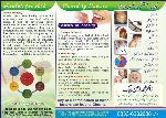 Clinics - SADRI HERBAL CLINIC
