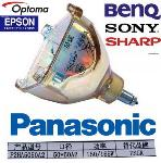 Electronics & Machinery - all projector lamps pakistan