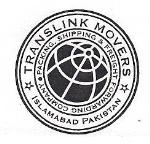 Shipping & Movers - Translink Movers